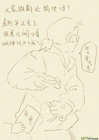 File:Ch 64 sketch1.jpg