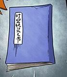 File:Temporal Demon Spirit Book.jpg