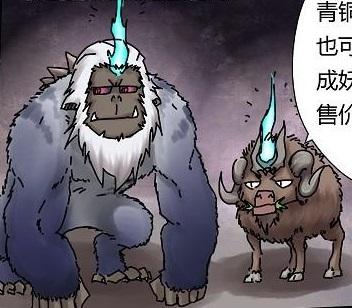 File:Demon spirit.jpg