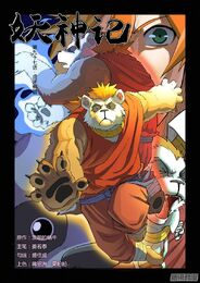 Ch 97 cover