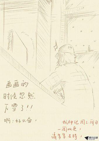 File:Ch 46 sketch.jpeg