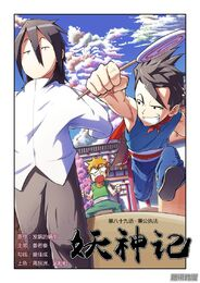 Ch 89 cover