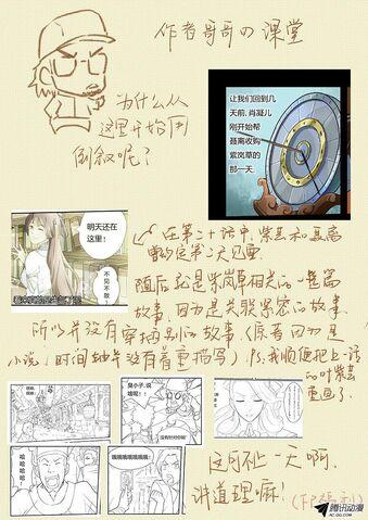File:Ch 31 sketch.jpeg