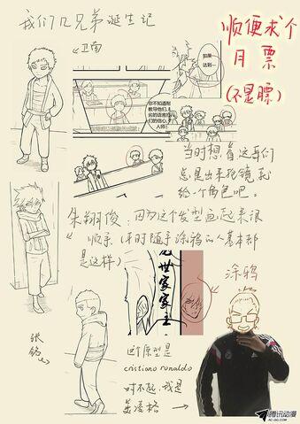 File:Ch 39 sketch1.jpg