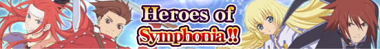 Heroes of Symphonia Summon (Banner)