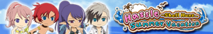 Hassle ~Shell Hunt~ Summer Vacation (Banner)