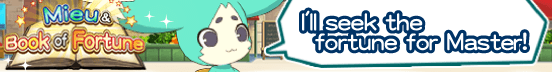 Mieu & Book of Fortune (Banner)