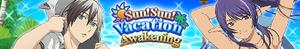 Sun! Sun! Vacation Awakening Summon (Banner)