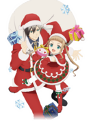 (Scattered in the Night) Ludger & Elle