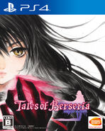 Tales of Berseria (PS4 Cover)