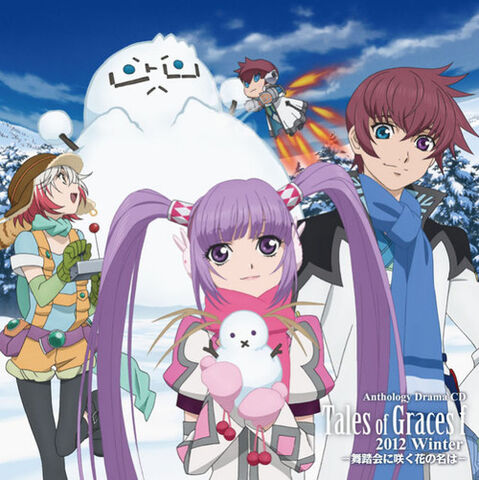 File:Tales of Graces f 2012 Winter.jpg
