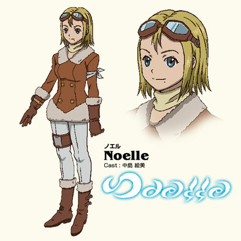 File:Noelle full.jpg