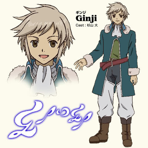 File:Ginji-1.jpg
