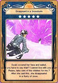 Card033