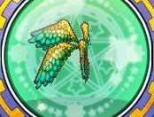 File:The Sphinx's Wings.jpg