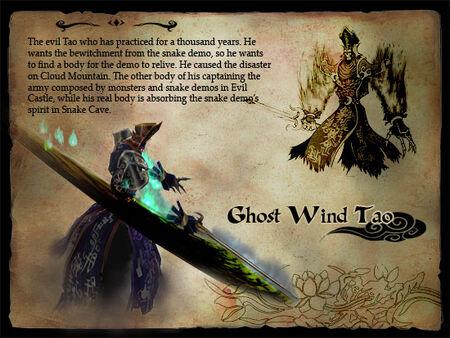 Ghost Wind Tao