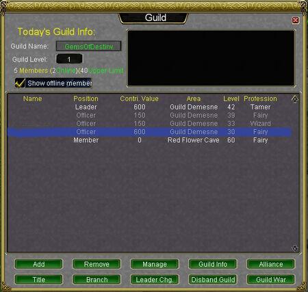 Guild Roster