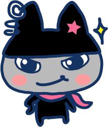 File:Kuromametchi.PNG