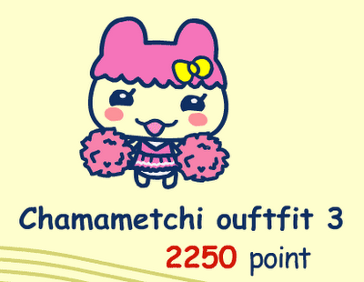 File:Chamametchicheerleader.png