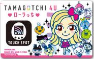 Rolatchi card