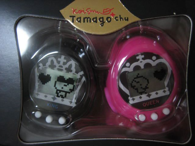 File:Tamachu1.jpg