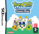 Tamagotchi Connection: Corner Shop