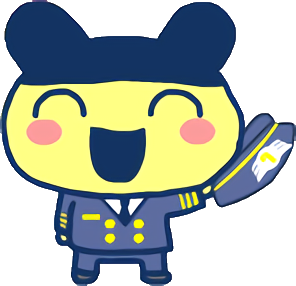 Mame pilot