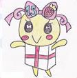 Presentchi original drawing