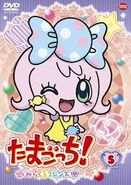 Miracle Friends Volume 5