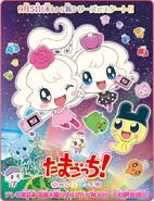 Miracle friends poster