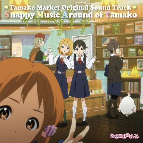 File:SnappyMusicAroundofTamako album.jpg