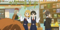 Snappy Music Around of Tamako
