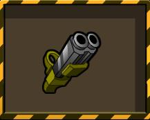 File:Elite shotgun.png