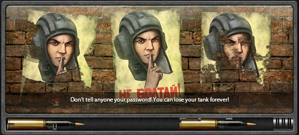 File:Tip7:password.png