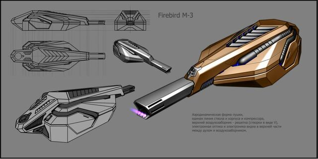 File:Firebird m3.jpg