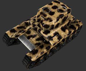 File:8000- Jaguar.JPG
