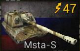 File:Msta-S.jpg