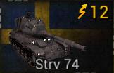 File:Strv 74.jpg