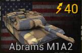 File:Abrams M1A2.jpg