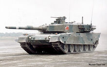Type 90-0