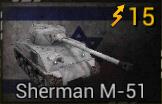 File:Sherman M-51.jpg