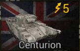 File:Centurion.jpg