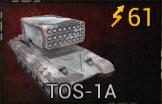 File:TOS-1A.jpg