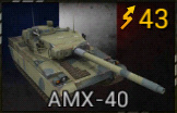 File:AMX-40.jpg