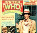 DWMS Summer 1982