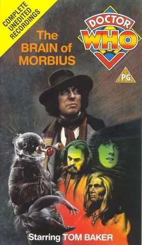 File:The Brain of Morbius VHS UK 2nd release cover.jpg