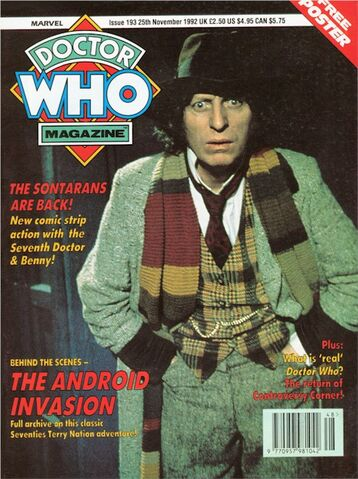 File:DWM issue193.jpg