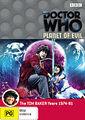Planet of Evil DVD