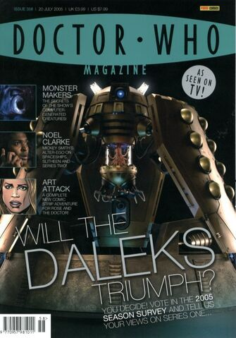 File:DWM Issue 358.jpg
