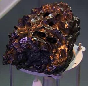 File:Meteorite.jpg